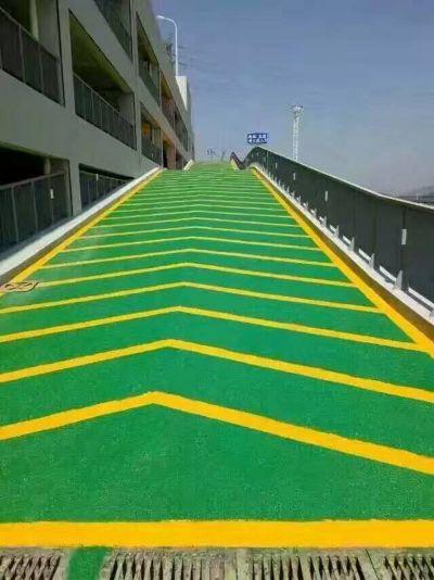 环氧坡道防滑
