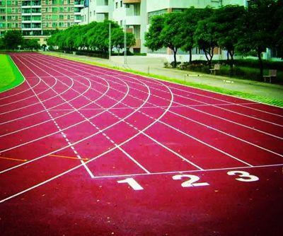 全塑型跑道11
