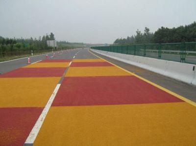 高速公路减速防滑路面11
