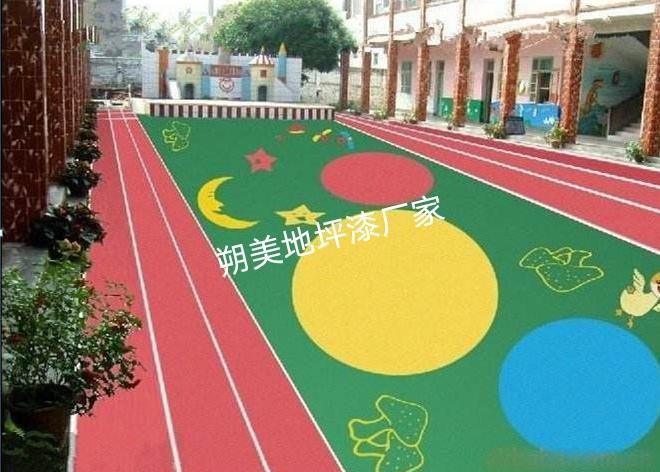 幼儿园EPDM塑胶颗粒地坪施工